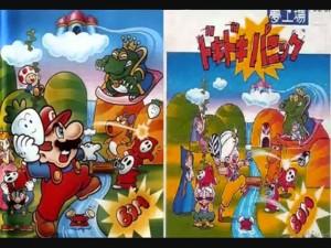 Super Mario Bros 2 à gauche, Doki Doki Panic à droite