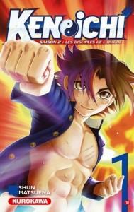 Ken Ichi 1 (s2)
