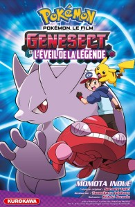 Pokemon le film Genesect