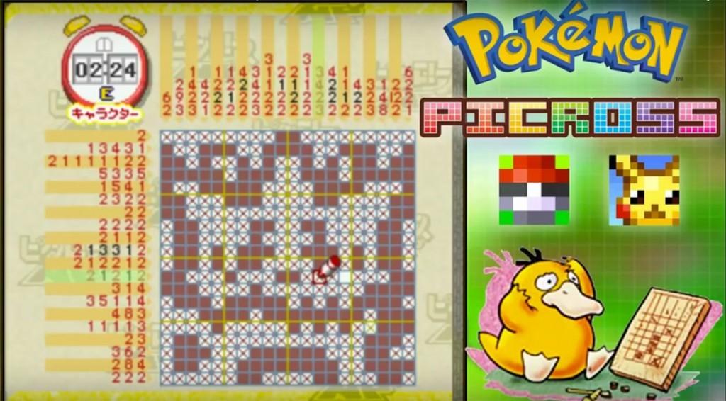 yayomg-pokemon-picross-2-1024x566
