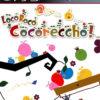 locorocococorecchops3