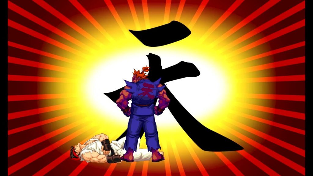 Shin Akuma Ultra Street Fighter II