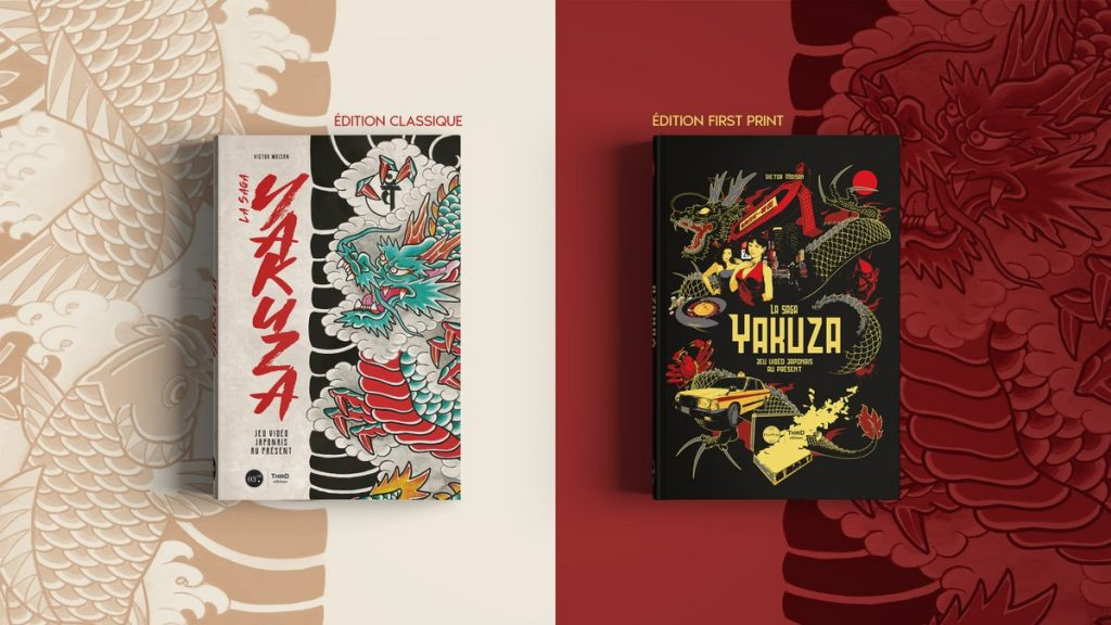 Yakuza Third Editions